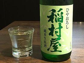 青森県黒石市 鳴海醸造店
