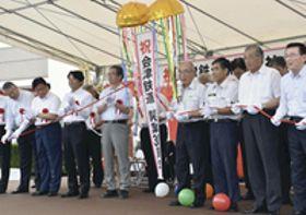 愛されて30年...「会津鉄道」節目祝う 『らぶ駅長』に感謝状も