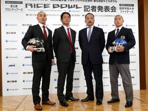 (左から)富士通の今井主将、藤田HC、関学大の鳥内監督、鷺野主将=撮影:Yosei Kozano、16日、都内ホテル