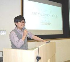 「性の多様性について、自分の言葉で話せる人を増やしたい」と話す遠藤まめたさん=21日午後、静岡市葵区のアイセル21