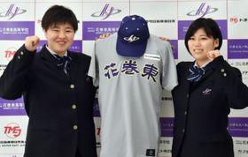 憧れのユニホームで公式戦に出場できる喜びを語る河野瑠生さん(左)と田口雛乃さん