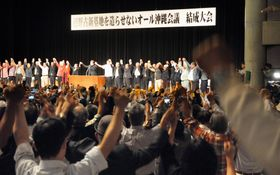 2015年に開催された「オール沖縄会議」の結成大会。米軍普天間飛行場の名護市辺野古移設阻止を掲げる翁長雄志知事を支えるため、保守と革新を超えて結集した=2015年12月14日、沖縄県宜野湾市