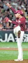 7回無失点の好投で今季初勝利を挙げた東北楽天先発の藤平(西日本新聞)