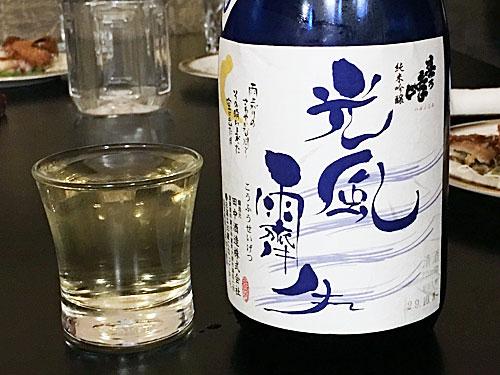 滋賀県甲賀市 田中酒造