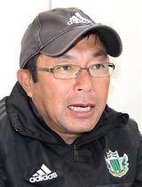 徳島とのリーグ最終戦に向けて決意を語る松本山雅の反町監督