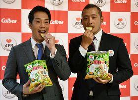 広島ご当地ポテトチップス「ウニホーレン味」を食べてPRする天谷さん(左)と広瀬コーチ