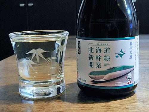 北海道 金滴酒造