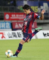 後半29分、ファジアーノ岡山の仲間隼斗が決勝ゴールを決める=シティライトスタジアム