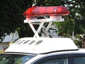 駐車で運転誤り、眼科医院に衝突 越谷、2人けが