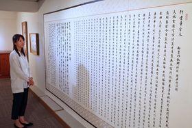 四曲屏風「行書千字文」などが並ぶ杭迫柏樹氏の世界展=諫早市、山下画廊
