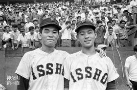 神奈川大会決勝で、3連覇を狙う武相に1-0で完封勝ち。決勝打を放った波多正人と肩を組む佐々木(左)=1966年7月31日、平和球場