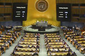 核兵器廃絶決議案を採択した国連総会本会議=12日、米ニューヨークの国連本部(共同)