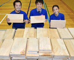 イチョウの木でまな板を作った柳田小学校PTAの役員=指宿市の同校体育館