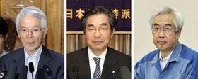 左から東京電力の勝俣恒久元会長、武黒一郎元副社長、武藤栄元副社長