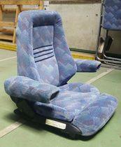 JR東海の「なりきり運転士福袋」に入る新幹線の運転台椅子(同社提供)