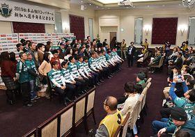多くのサポーターらが集まった松本山雅の新加入選手発表記者会見=12日、松本市高宮東