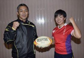 花園の舞台で共に戦う瀧谷(右)と福田監督