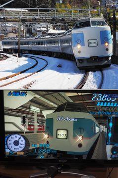 どこでも「電車でGO!」