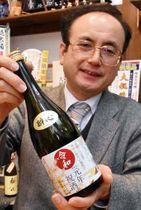 純米酒「令和」をPRする山根社長
