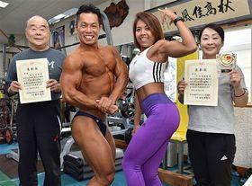 9月のボディビル選手権で優勝した蛯名さん(左から2人目)と準優勝の仁和さん(同3人目)。左は加藤会長、右はコーチの加藤智子さん