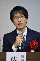 写真を拡大 佐川恭一さん