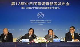 共同世論調査の結果を発表する日本の民間非営利団体「言論NPO」と中国国際出版集団=14日、北京(共同)