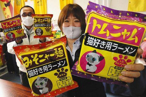 猫好き向け「ニャー麺」発売へ 愛知・碧南の小笠原製粉