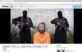 新たにインターネット上で公開された、安田純平さんとみられる男性の映像