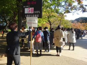 上野の森美術館(東京都)の「怖い絵」展の入場を待つ列