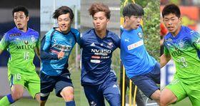 U-20W杯日本代表