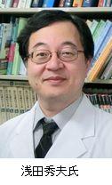 帯状疱疹、早めの対処を高齢化で増加確実ワクチン定期接種を検討