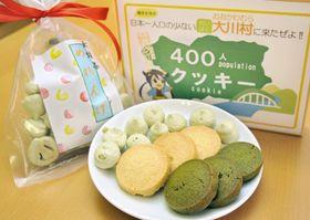 玉緑茶の香りが広がるクッキーとメレンゲ