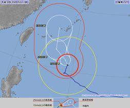 台風24号進路予想図(26日15時現在、気象庁HPから)