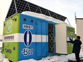 太陽光発電などを活用し「消費電力ゼロ」を達成したコンテナ倉庫と五島秀社長
