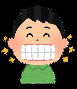 病気でもないのにつらい自覚症状 原因は噛み合わせや顎のずれ? 体のゆがみを誘発