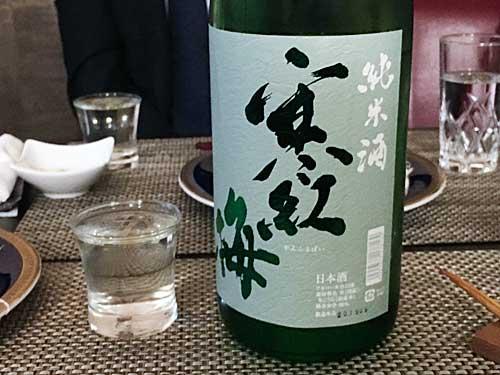三重県津市 寒紅梅酒造