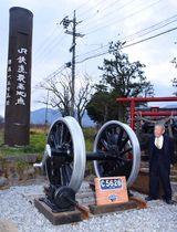 JR鉄道最高地点のそばに移設されたC56の主動輪