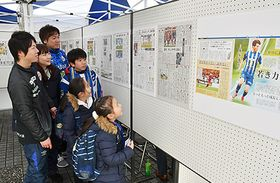 山形新聞社ブースにはモンテの活躍を紹介する紙面パネルが展示された=天童市・NDソフトスタジアム山形