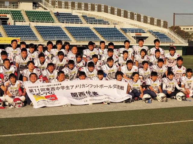 関西選抜の選手たち=写真提供・東京都アメリカンフットボール協会