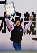 競泳少年男子B100メートル自由形で3位に入り、賞状を掲げる兵庫の大平理登
