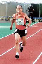 陸上200メートルで力走する鈴木尚文=福井県営陸上競技場