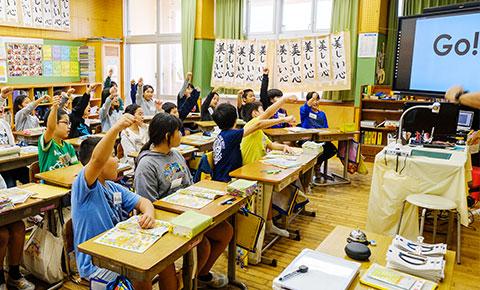 子供にも教師にもメリットが多い教材