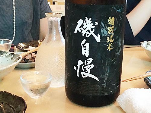 静岡県焼津市 磯自慢酒造