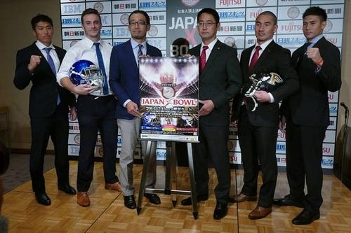 JXBでは初優勝をかけて戦うIBMと富士通の選手、HC=撮影:Yosei Kozano