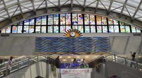 宮崎空港に設置された藤城清治さんの原画を基に制作されたステンドグラス=15日午前、宮崎市
