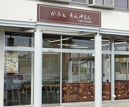 浪江駅前に開業するカフェ「もんぺるん」
