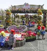 開園から20年を迎えた「とっとり花回廊」=18日、鳥取県南部町