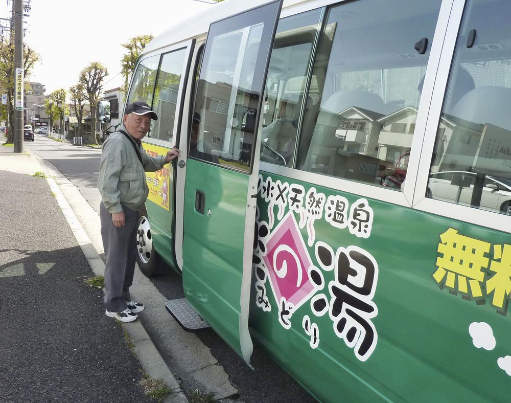 スーパー銭湯の無料送迎車に乗り込む高齢者