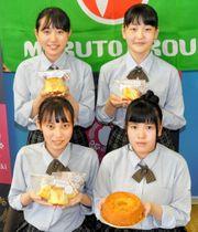 甘酒シフォンをPRする(前列左から)鈴木さん、平子さん(後列左から)高橋さん、茂木さん