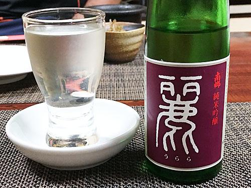 福島県東白川郡矢祭町 矢澤酒造店